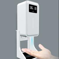 Rehabor A 體溫檢測酒精噴霧機