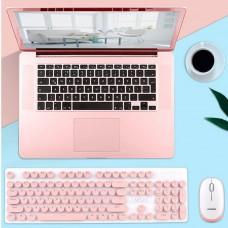 無線鍵盤鼠標 N520