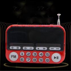 多功能小收音機
