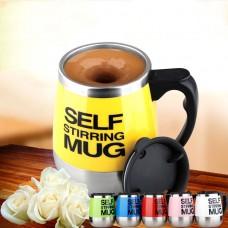 Mug 自動攪拌杯